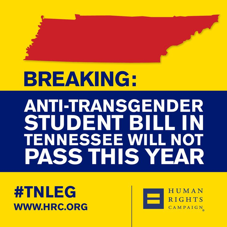 The outrageous legislation would have forced transgender students to use restrooms and other facilities inconsistent with
