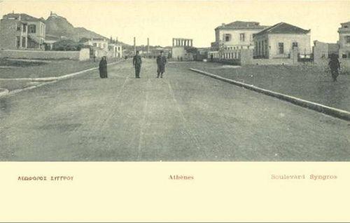 1890, λεωφόρος Συγγρού