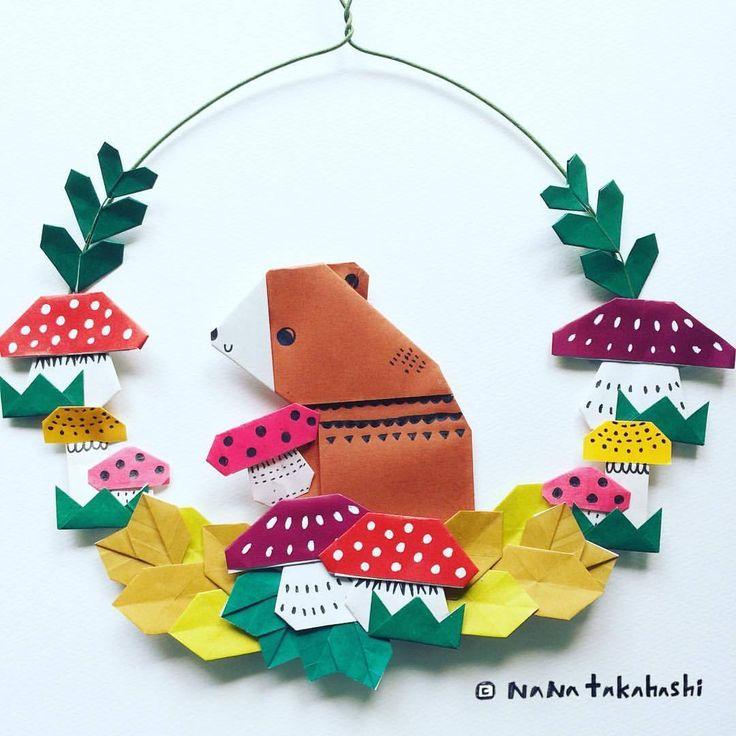 クマさんとキノコ 秋っぽく〜〜 A bear and mushrooms. Autumn colors #origami #papercraft #bear #walldecor #mushroom #wreath #garland #autumn #nanatakahashi #折り紙 #ペーパークラフト #くまさん #キノコ #ガーランド #リース #壁飾り #たかはしなな #森 (Ikoma, Nara)