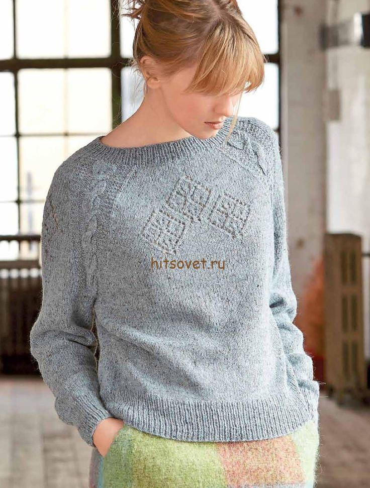 Классический пуловер спицами женский, фото 2.