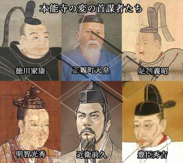 本能寺の変 織田信長 殺害の真相 日本人 Vs 朝鮮人 因縁の構図