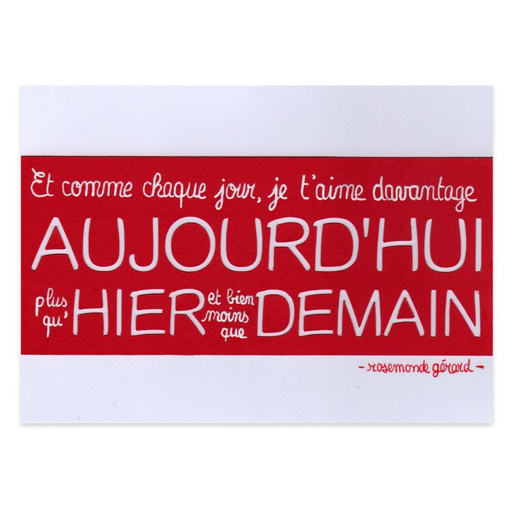 Carte Saint Valentin Citation Amour Rosemonde, Collection Lovely Dentelle, Lovely Carte