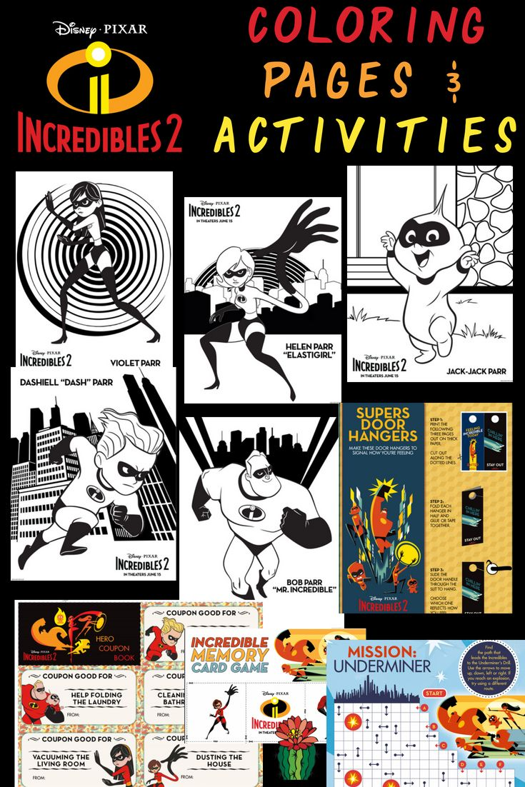 Incredibles 2 Coloring Pages And Activities The Incredibles Incredibles Birthday Party Coloring Pages