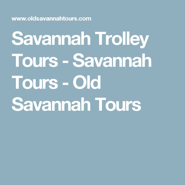 Savannah Trolley Tours - Savannah Tours - Old Savannah Tours