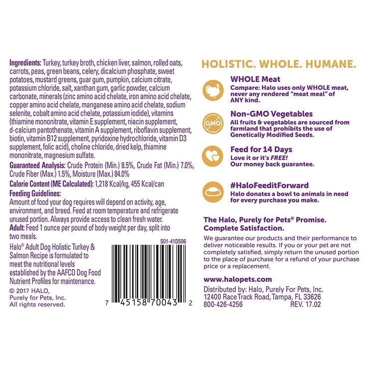 Halo Holistic Wet Dog Food, Turkey and Salmon, 13.2 OZ of Canned Dog Food, 12 Cans ** Click on the image for additional details. (This is an affiliate link) #Dogfood