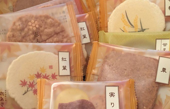 名古屋駅周辺で買える!お年賀におすすめの予算3000円~5000円で選ぶお菓子2016