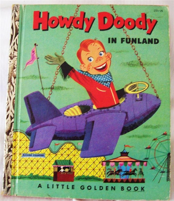 Little Golden Book Howdy Doody In Funland Simon Schuster 1953 A Edition