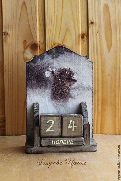 Купить Вечный календарь Ежик в тумане - календарь, календарь ручной работы, вечный календарь