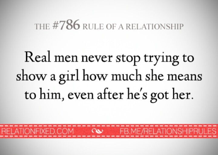 Wonderful Relationship Rules