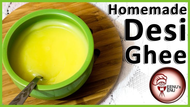 Homemade #Desi #Ghee Recipe | Clarified Butter. Love Desi Ghee in Your Dishes ? Want to make Shudh Desi Ghee at home only? So today i will share recipe to make desi ghee at your home only. Learn how to make desi ghee from butter at home. This is a simple & quick method by which you can make desi ghee at home. Desi ghee is also known as clarified butter - https://www.youtube.com/watch?v=VL7wVxYsNak