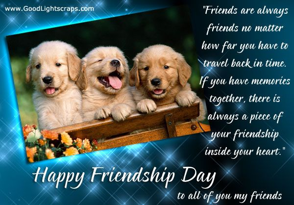 Friendship Day Cards | Beautiful and lovely Friendship day greetings, cards & images