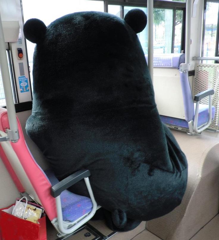 くまモンバスに乗る
