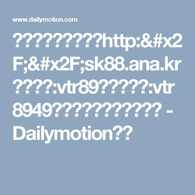 펜토바르비탈판매★http://sk88.ana.kr★☎카톡:vtr89☎텔레그램:vtr8949☎펜토바르비탈구입방법 - Dailymotion影片