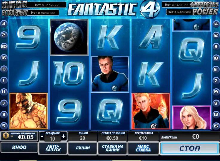 фантастическая четверка казино