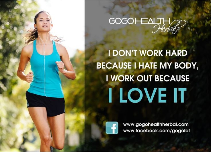 Work out because you LOVE it!