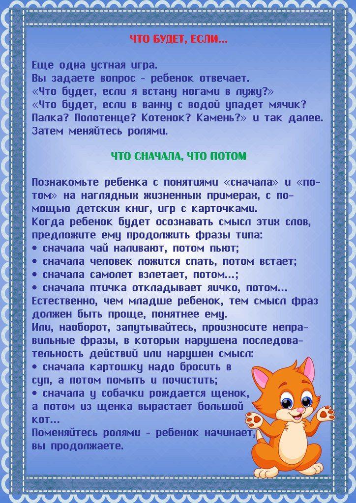 """""""ПОДСОЛНУХ"""" Раннее развитие"""