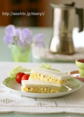 マヨネーズを使わない!具自体をマヨネーズにしちゃった卵サンド。皮がつるんとむける裏技ゆで卵レシピ付きですー。