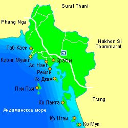 Карта с отелями Краби, Краби, Таиланд, Тайланд, Krabi, Thailand, лучший отель в Краби, отели Краби, отдых в Краби, фото Краби, туры в Краби, дешевые авиабилеты в Краби,  острова Краби, ресторан, краби фото-отчёт, еда, ночной клуб, пляж, номер в отеле Краби, медовый месяц, на Краби