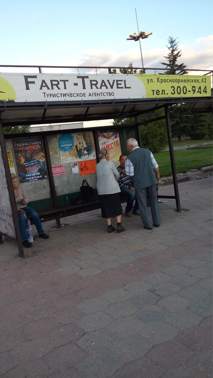 There is a funny advertisement of a tourist agency in my city.
