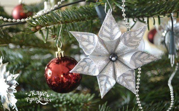 Рождественские елочки из бумаги. Подвески. Мастер-класс - Новогодние поделки