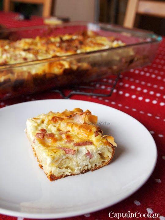 Έυκολη Ζαμπονοτυρόπιτα Easy Ham and Cheese Phyllo Pie, Recipe in English on site
