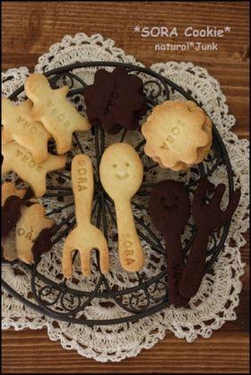 「簡単かわいい♪サクホロな型抜きクッキー」Ryu | お菓子・パンのレシピや作り方【corecle*コレクル】