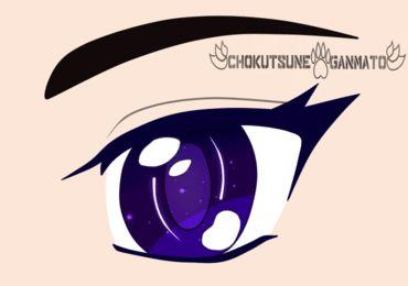 Jolteon Eye