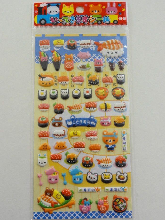 Cute Kawaii Kamio Bear Sushi Chef Shop Sticker Sheet