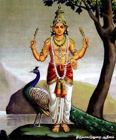 Lord Murugan, with his peacock vahana