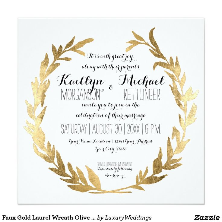 Faux Gold Laurel Wreath Olive Leaf Branch Square