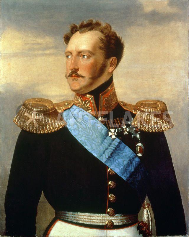 Resultado de imagen para Fotos de zar Nicolás I