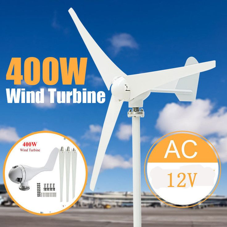 Rated power: 400W. 1 x Wind Turbine Generator. Generator: Three phase permanent magnet ac synchronous generator. Generator case: Casting aluminum alloy. Low wind speed start-up(2m/s), high wind power utilization, light,cute, low vibration.   eBay!