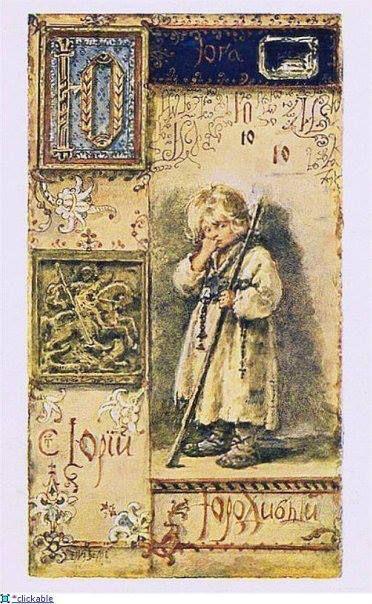 Старинная русская азбука, какой она была 100 лет назад?