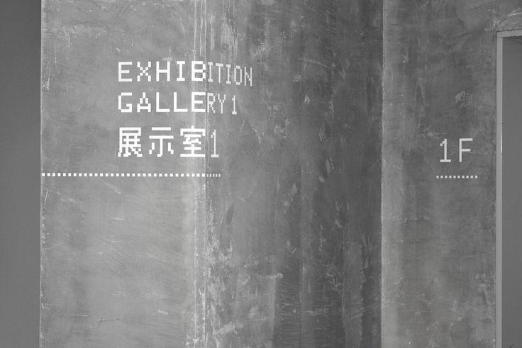 weareinternetexplorers: Ichihara Lakeside Museum