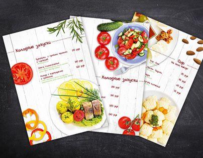 """Check out this @Behance project: """"Меню ресторана «Винегрет»"""" https://www.behance.net/gallery/29909417/menju-restorana-vinegret"""