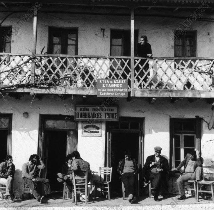 Old Greece.