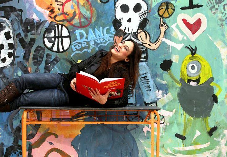 1η θέση, Αναστασία Σκούτα. Η ανταλλαγή βιβλίου, πλασιώθηκε από τον διαγωνισμό φωτογραφίας με θέμα: Το αγαπημένο μου, βιβλίο.