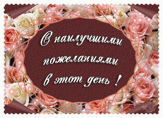 EuroHotel Stavropol encourage all to give sunny smiles to everyone!