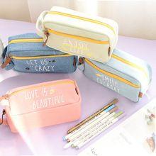 Minha vida caixa de lápis Super grande saco de lona lápis material escolar caneta papelaria caso de estudante(China (Mainland))