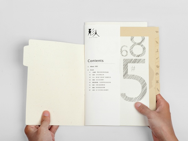 Psyche Illustrated Handbook on Behance - Book design and layout - Editorial - Print / Graphics