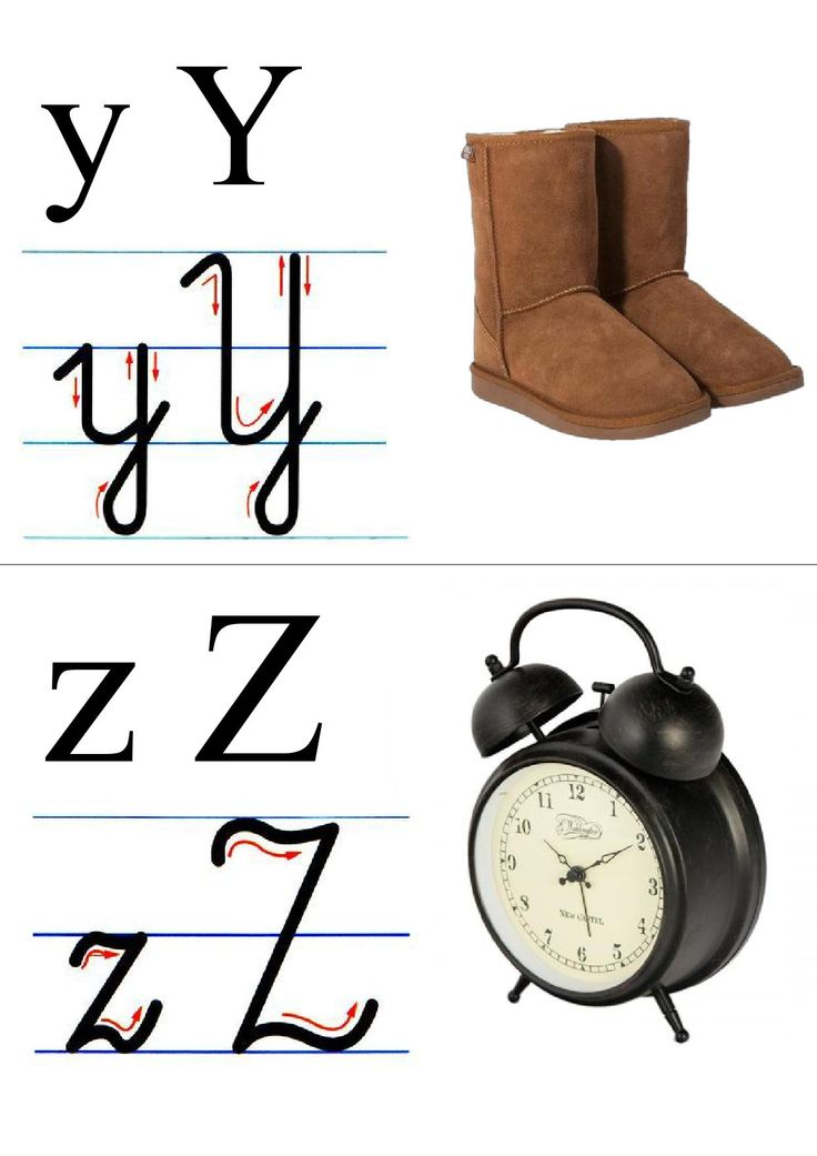 alfabet + obrazek do druku 12