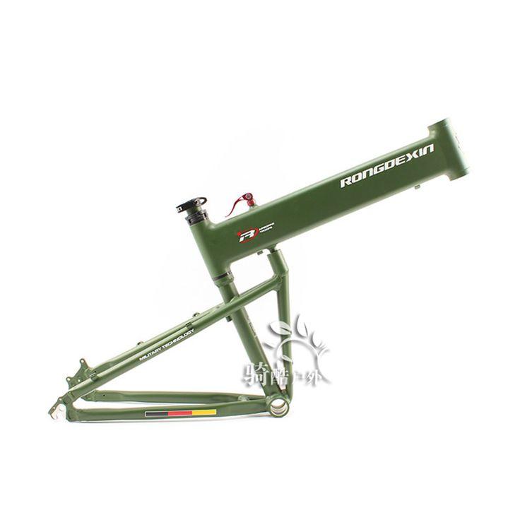 BMX folding frame 26/27.5/29 inch folding mountain bike frame portable Hummer folding frame