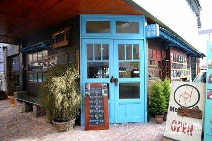가로수길 맛집 '그릴밥상' - 일본 가정식 요리 전문점 : 네이버 블로그