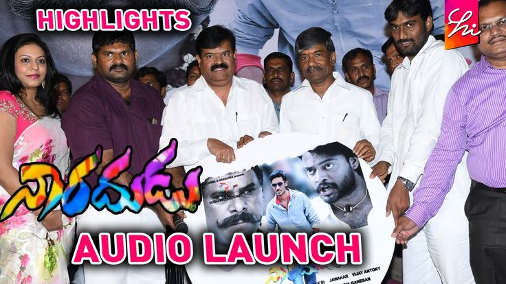 Dhanush's Naradhudu Movie Audio Launch - Highlights | Genelia D'Souza | ...