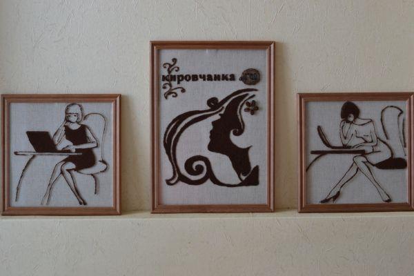 Кировчанка.ru - Картины из молотого кофе