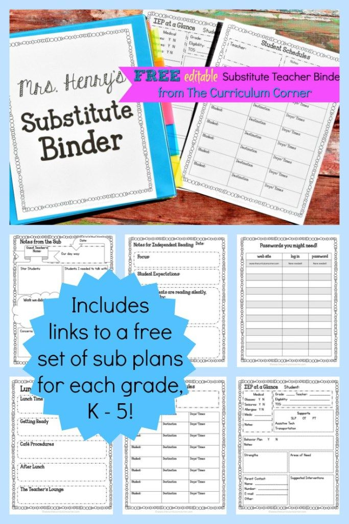 TEACHERS!!!! FREE Editable Sub Binder + FREE Sub Plans for K - 5! The Curriculum Corner