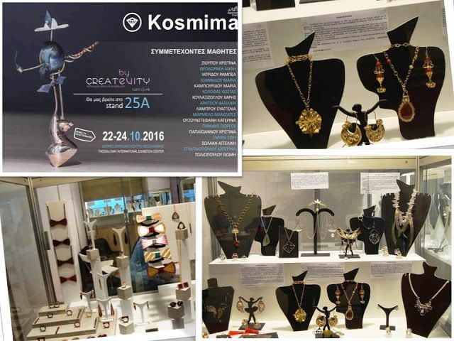 handmade jewellery - Kiki   : KOSMIMA 2016, BY CREATEVITY, handmade jewellery - ...