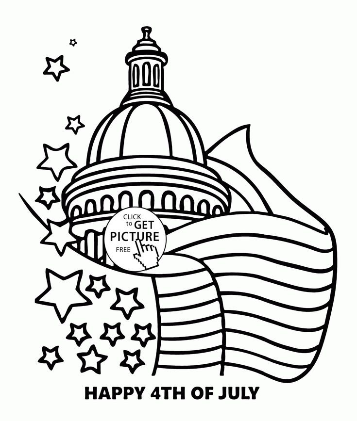 Independence Day of America coloring page for kids, coloring pages printables free - Wuppsy.com