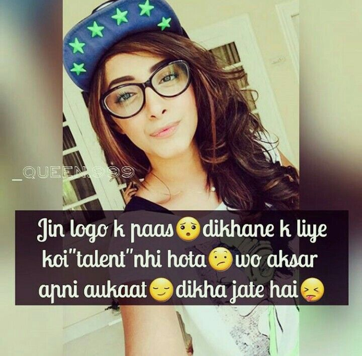 Funny Quotes About Girls: Best Girls Attitude Quotes Ideas On Pinterest