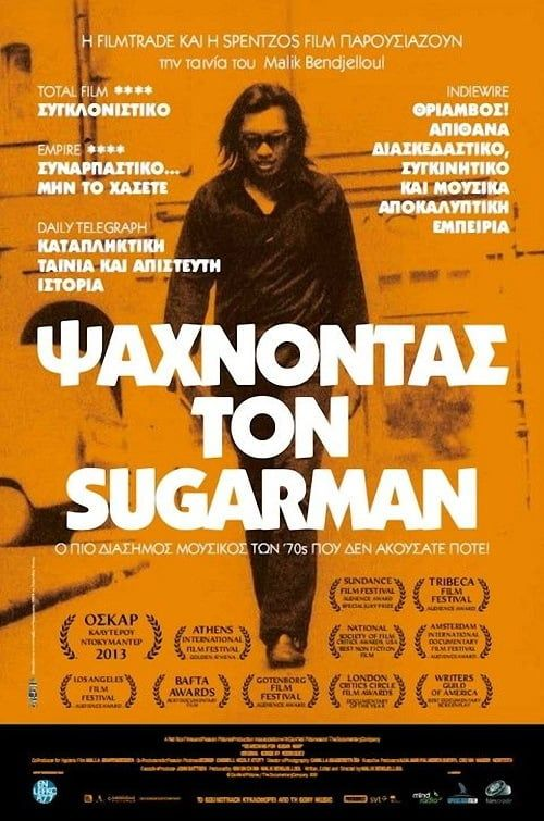 Searching for sugar man dvd label dvd covers & labels by.